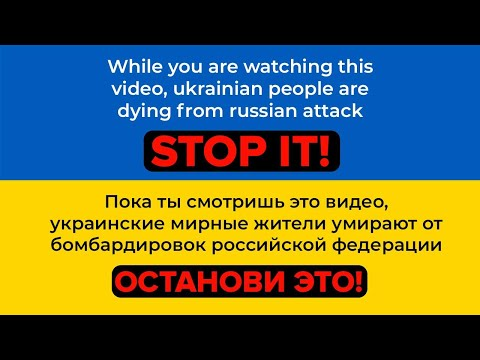 Олег Винник — Пчела Майя [official HD video]