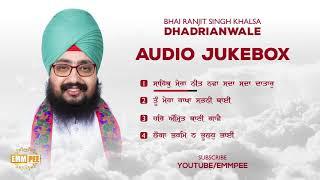 Bhai Ranjit Singh Khalsa Dhadrianwale   Audio Jukebox    Best of Gurbani Shabad