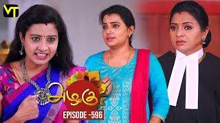 Azhagu - Tamil Serial   அழகு   Episode 596   Sun TV Serials   5 Nov 2019   Revathy   Vision Time