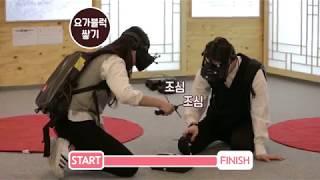 전주 신상 데이트코스로 떠오르는 '한국전통문화전당' 영상 섬네일