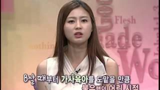[새롭게하소서] 시각장애인 앵커 이창훈&탈북방송인 김아라