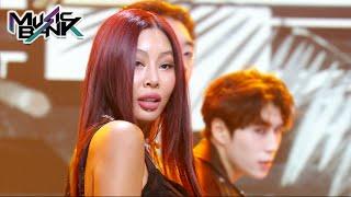 Jessi(제시) - What Type of X(어떤X) (Music Bank) | KBS WORLD TV 210326