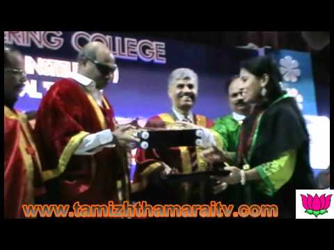 Panimalar Engineering College video cover1