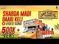 Shabda Madi - Video Song | Sarkari Hi. Pra. Shaale, Kasaragodu | Rishab Shetty | Vasuki Vaibhav