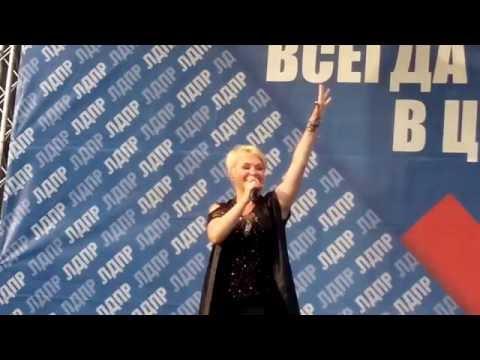Катя Лель - Долетай