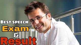 Best speech about exam and results || Sandeep maheshwari || OceanpowerOP