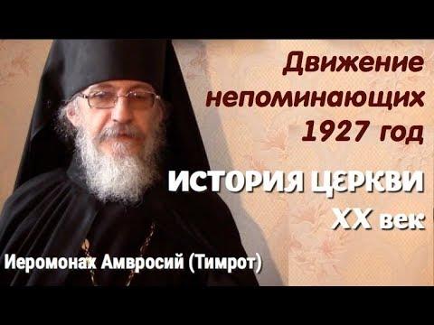 Контакт церковь господа иисуса христа