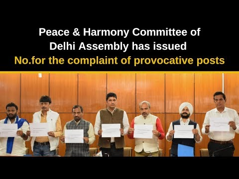 Peace & Harmony Committee of Delhi Assembly had issued No. for the Complaint Posts of Provocative