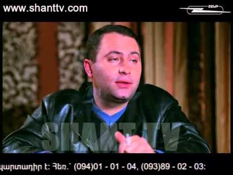 армянские сериалы анцанот просмотра