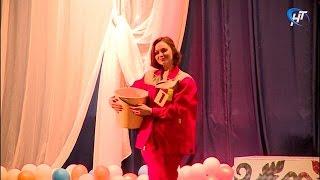 В Новгородском университете состоялся ежегодный конкурс «Жемчужина НовГУ»