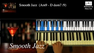 "Advance Lv (★★★★☆) ""Smooth Jazz Piano""  / R&B, Soul, Gospel Piano Lesson #5"
