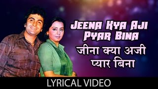 Jeena Kya Aji with lyrics | जीना क्या अजी गाने