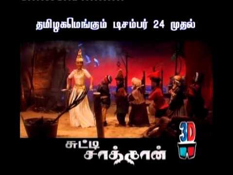 Sutti Chattan Trailer