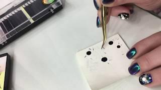 Формирование и заготовка пучков для объёмного наращивания ресниц