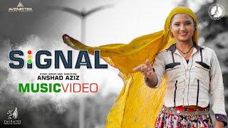 SIGNAL Music Video Ft Aasman | Anshad Aziz | Subin Padmanabhan  | Liju