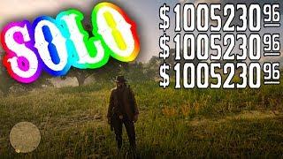 red dead redemption 2 online money glitch - मुफ्त