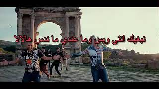 cheb djalil ft hichem smati maghboun wahdi mp3