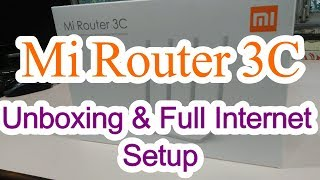How to Activate WPS on MI 3C Router ft  Rahul Vishwakarma | Gadgets