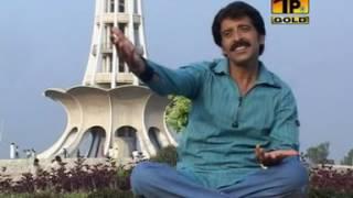 Bhaven Dubai Howan Abdul Salam Sagar Latest Punjabi And Saraiki Song
