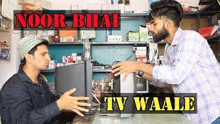 NOOR BHAI TV WALE || SHEHBAAZ KHAN || KIRAAK VIDEO