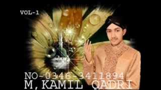 preview picture of video 'M KAMIL QADRI'