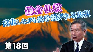 第200回③ 松田学氏:正しい知識を得れないことは大きな損害である!