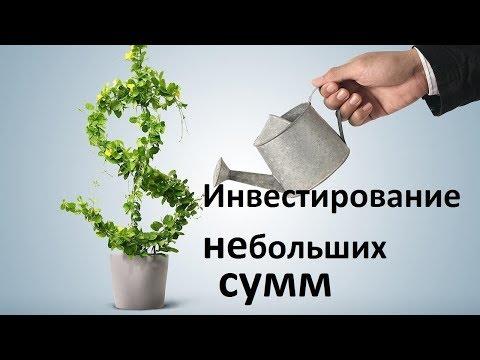 Форумы бинарных опционов
