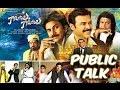 Gopala Gopala Public Talk | Movie Review | First.