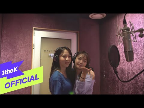 Punch, Moon Byul - Say Yes