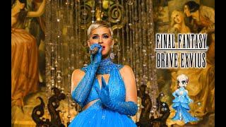 "FINAL FANTASY BRAVE EXVIUS: Katy Perry ""Immortal Flame"""