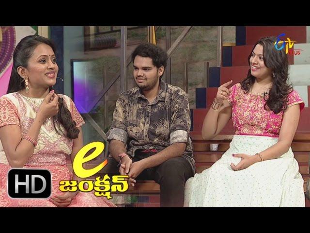 E-Junction – 8th May 2017 – Full Episode | ETV Plus | Geetha Madhuri