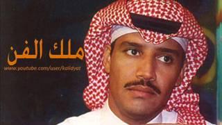 خالد عبدالرحمن انانيه تحميل MP3