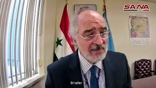 بيان الجعفري أمام جلسة لمجلس الأمن عبر الفيديو حول الوضع في سورية