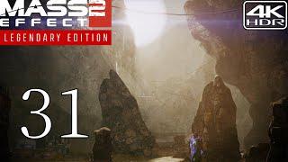 Mass Effect 2 Walkthrough and Mods pt31 Archeological Dig Site 4K 60FPS HDR Insanity