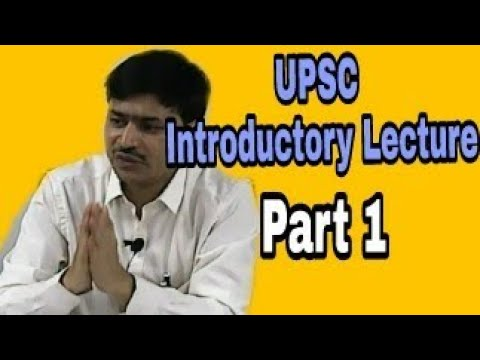 UPSC Introductory Lecture By Tukaram Jadhav Sir (Part 1)