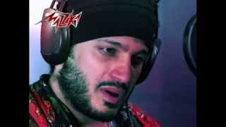 ايساف - ندمان / Essaf Gabal - Nadman