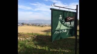 長野観光の動画|あづみ野パンへ行きました。