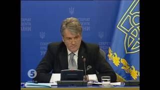 Віктор Ющенко // Історії президентів України