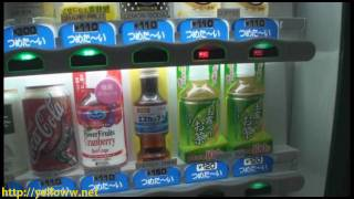 Cool Vending Machines in Tokyo Japan