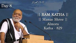 Day - 8 | 809th Ram Katha - Manas Shree | Morari Bapu | Almora, Uttrakhand