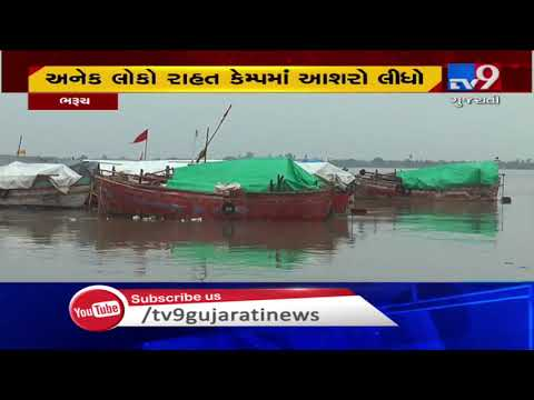 Flood-like situation in Bharuch as Narmada crosses danger mark, residents worried | Tv9GujaratiNews