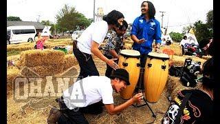 OHANA Special : บุกงานเเต่งพี่ชายสุดฮิปปี้ และสวนน้ำสุดบันเทิง