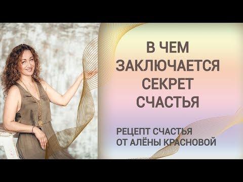 Звезда пленительного счастья песня слушать