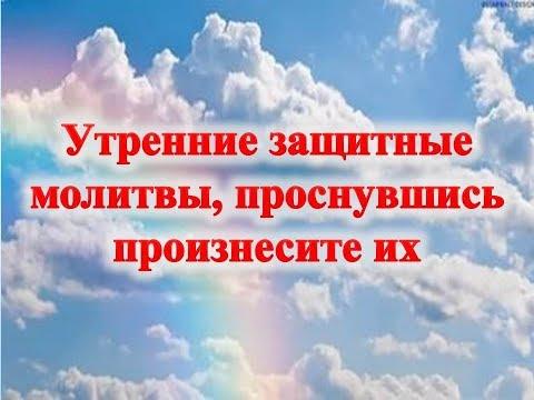 Молитва символ веры молитва текст на русском языке для крестной с ударениями
