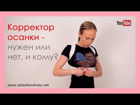 Лечебная физкультура при кифозе позвоночника