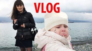 ВЛОГ Ищем дом для Мили Ванили Алексей Ко Мими Лисса часть #2 / Алина и Юля идут на море VLOG