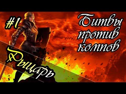 Черная магия на белорусском