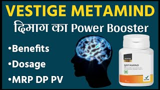 Vestige metamind Benefits (Hindi) | Vestige metamind Usase / Dosage | vestige new product metamind - Download this Video in MP3, M4A, WEBM, MP4, 3GP
