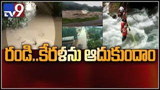 Kerala rains : PM to undertake aerial survey on Saturday - TV9