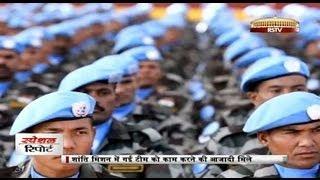 Special Program - Shanti ke Sainik: India's contribution to peacekeeping operations